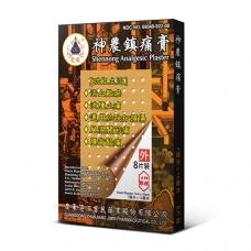 Shennong Analgesic Plaster