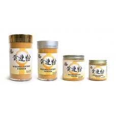 Rhizoma Coptidis Huang Lian Powder