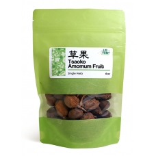 High Quality Amomum Fruit Tsaoko Cao Guo
