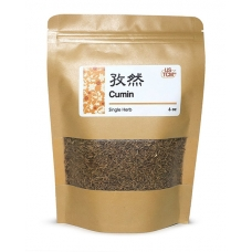 High Quality Cumin