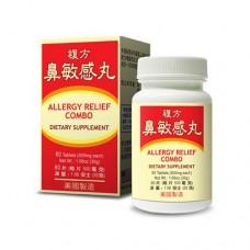 Allergy Relief Combo