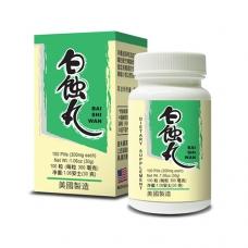 Bai Shi Wan Maintains Healthy Skin