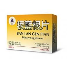Ban Lan Gen Pian