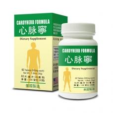 Cardyherb Formula
