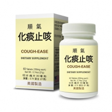 Cough Ease