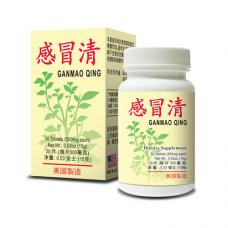 Ganmao Qing