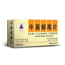 Heat Cleanse Combo