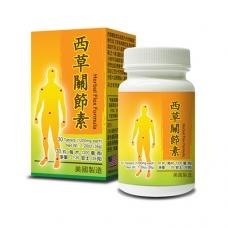 Herbal Flex Formula
