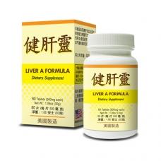 Liver A Formula