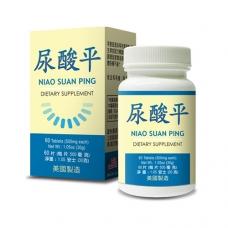 Niao Suan Ping
