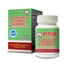 Plantain Combo Extract