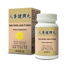 Ren Shen Jian Pi Wan