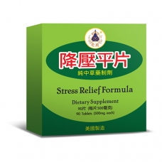 Stress Relief Formula