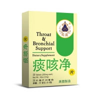 Throat & Bronchial Support