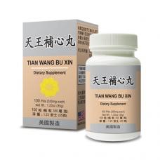 Tian Wang Bu Xin