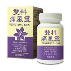 Tong Fong Ling