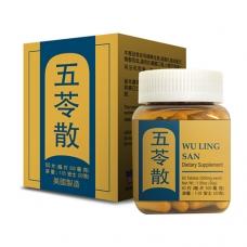 Wu Ling San
